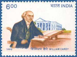 carey william stamp