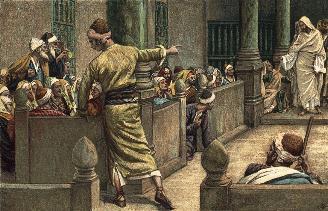 blind man testimony